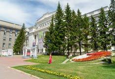 Nowosibirsk-Staats-philharmonische Gesellschaft Russland Lizenzfreies Stockfoto