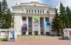 Nowosibirsk-Staats-philharmonische Gesellschaft Russland Lizenzfreie Stockfotografie