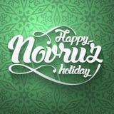 Nowruz greeting card. Novruz - Iranian Azerbaijan new year.  Royalty Free Stock Photos