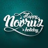 Nowruz greeting card. Novruz - Iranian Azerbaijan new year.  Royalty Free Stock Photography