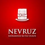 Nowruz greeting. Iranian new year. `Happy Novruz Holiday` turkish Stock Images
