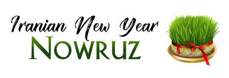 Nowruz greeting. Iranian new year. Vector horizontal illustration Stock Photo