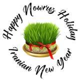 Nowruz greeting. Iranian new year. Vector illustration Royalty Free Stock Image