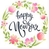 Nowruz kwiatu wianek Irański nowy rok sztandaru eps10 kartoteka ablegrujący wektor fotografia royalty free