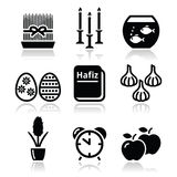Nowruz - Persian New Year icons set Royalty Free Stock Photos