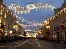 Nowy Świat Street in Warsaw stock photo