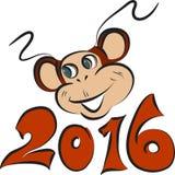 Nowy 2016 Zdjęcia Royalty Free