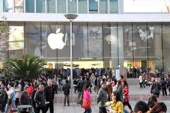 Apple Store w Szanghaj zdjęcia stock