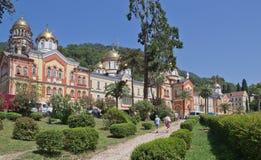Nowy Athos Simon gorliwa monaster w Abkhazia obraz royalty free
