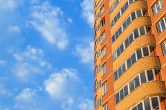 Nowy budynek mieszkalny Obraz Stock