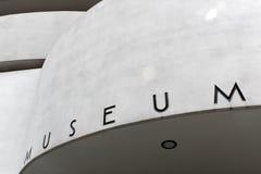 NOWY JORK, WRZESIEŃ - 01: Solomon R Guggenheim muzeum mod Zdjęcia Stock