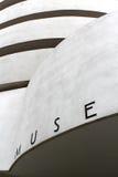 NOWY JORK, WRZESIEŃ - 01: Solomon R Guggenheim muzeum mod Obrazy Stock