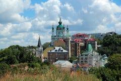 Nowy miasteczko w Kijów Obrazy Stock