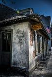 Nowy Orlean dzielnicy francuskiej architektury Blacksmith bar Zdjęcie Stock