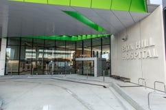 Nowy Pudełkowaty wzgórze szpital zdjęcie royalty free