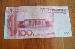 Nowy RMB Fotografia Stock