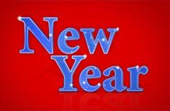 nowy rok, Zdjęcie Royalty Free