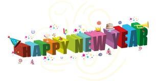 nowy rok Zdjęcie Royalty Free