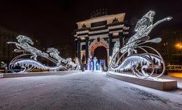 Nowy Rok i boże narodzenia zaświeca dekorację miasto Rosja, Zdjęcia Royalty Free