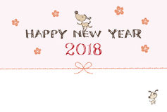 Nowy Rok karciana ilustracja z psem Obraz Stock
