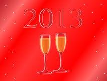 Nowy Rok Karta ilustracji