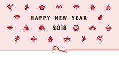 Nowy rok karta z Japońskimi nowy rok elementami Fotografia Royalty Free