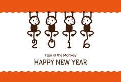 Nowy Rok karta z małpami ilustracja wektor