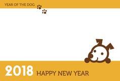 2018 nowy rok karta z psem Fotografia Stock