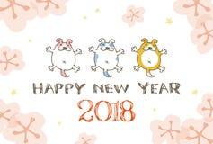 2018 nowy rok karta z psią ilustracją Zdjęcia Royalty Free