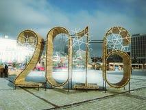 Nowy rok liczba Zdjęcie Stock