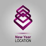 Nowy Rok lokacja Wektorowy zaproszenie z choinką wesołych Świąt, nowego roku karty Obraz Royalty Free