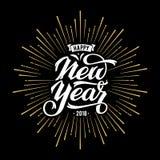 Nowy Rok pisze list Starburst Zdjęcia Stock