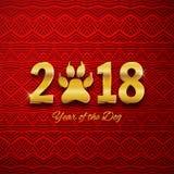 Nowy Rok psia wakacyjna pocztówka z łapa odciskiem stopy, złocisty te ilustracja wektor