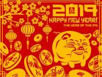 2019 nowy rok symbolu świnia royalty ilustracja