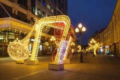Nowy rok w Moskwa, Bożenarodzeniowe dekoracje, Arbat ulica w wczesnym poranku Obraz Stock