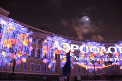 Nowy Rok w St Petersburg Zdjęcia Royalty Free