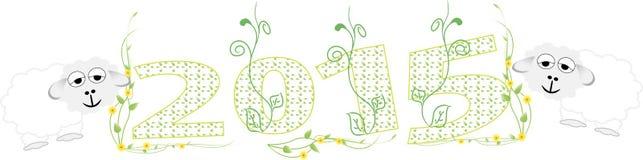2015 nowy rok, wiosna, cakiel również zwrócić corel ilustracji wektora Zdjęcie Stock