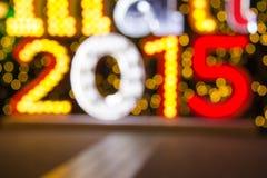 2015 nowy rok z zamazanym bokeh tłem Obrazy Stock