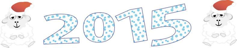 2015 nowy rok, zima, cakiel również zwrócić corel ilustracji wektora Fotografia Stock