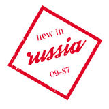 Nowy W Rosja pieczątce Obraz Stock