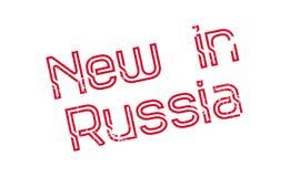 Nowy W Rosja pieczątce Obraz Royalty Free