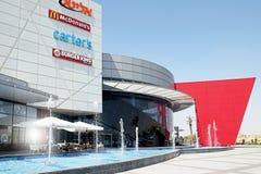 Nowy zakupy i rozrywki centrum Planetuje w Piwnym Sheva Obrazy Stock
