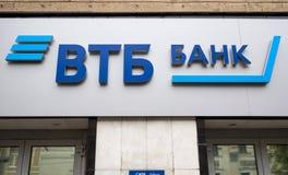 Nowy znak VTB bank po końcówki rebranding obrazy stock