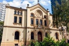 Nozyk Synagogue stock photos