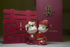 Nozze cinesi Fotografia Stock Libera da Diritti