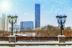 NPanorama of the snow-covered winter town. Panorama of the snow-covered winter town in Russia Stock Photo