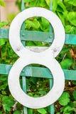 Nr. acht mit Schraubenköpfen Lizenzfreie Stockbilder