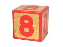 Nr. 8 - das Alphabet-Block der Kinder. Lizenzfreie Stockbilder
