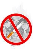 Nr dat - in publiek rookt Stock Foto