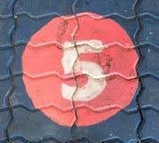 Nr. fünf auf Boden Lizenzfreies Stockbild